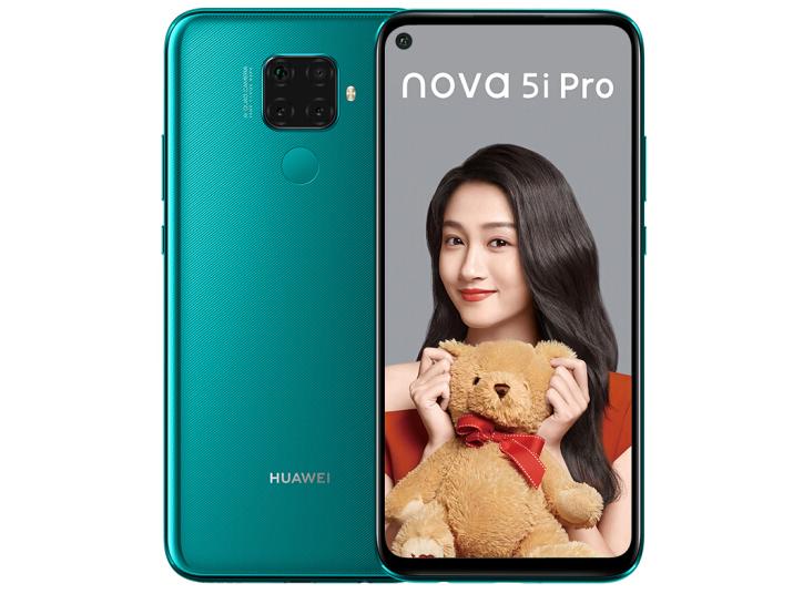华为 HUAWEI nova 5i Pro 全网通双4G手机