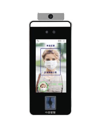 郑州中控智慧XFACE600plus测温人脸识别机 支持考勤门禁动态人脸识别,带测温功能,口罩检测功能