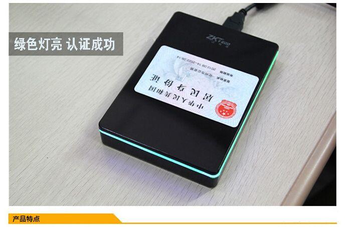 郑州中控智慧ID100身份证阅读器总代理USB接口,支持SDK二次开发