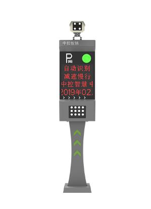 河南大宗物料车牌识别门禁系统 道闸系统 环保平台车牌识别139384838154行彩屏显示 支持对接平台