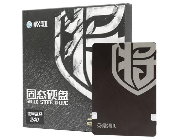 影驰固态硬盘/240G