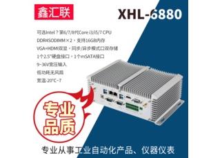 汇联 XHL-6880 工控机 英特尔6代/7代 I3/I5/I7 CPU DDR4内存 低功耗无风扇