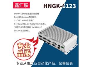 汇联 HNGK-6123 工控机 英特尔CPU DDR4内存 集成显卡 DVI+VGA 显示接口
