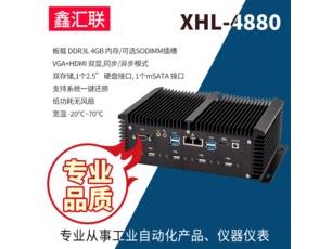 汇联 XHL-4880 工控机 板载DDR3 4G内存 VGA+HDMI 双显 同步/异步模式 双存储 系统一键还原
