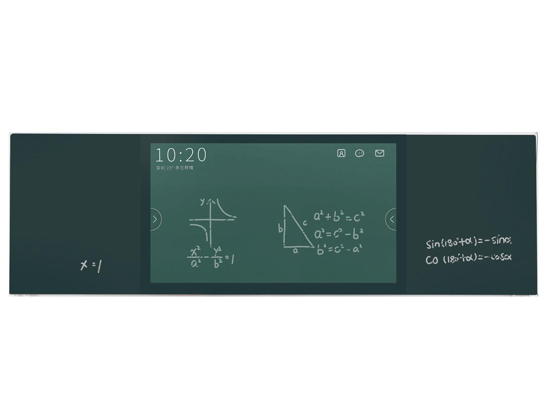 高科 GK-880ZH-75A/86A 智慧黑板