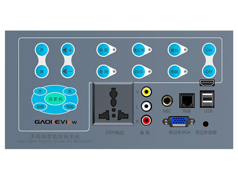 高科 GK-500II 多媒体中央控制器