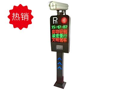 郑州明腾热销产品 豪华型车牌识别M6 致电有礼13223098789(微信)