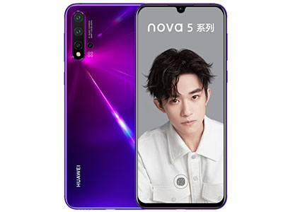 华为NOVA5PRO 8G+128G 黑/绿/紫
