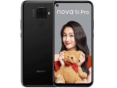 华为NOVA5I PRO 8+256 黑/极光/绿