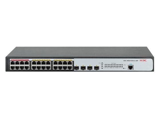 H3C MS4100V2-28P 24口千兆WEB管理安防交换机