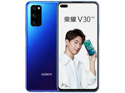 荣耀V30PRO 5G 8+256 幻夜/魅海
