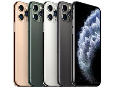 苹果11 PRO 256G金/黑/银/绿