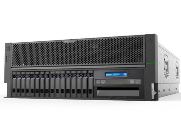 寶德 PR4845P 至強四路云服務器