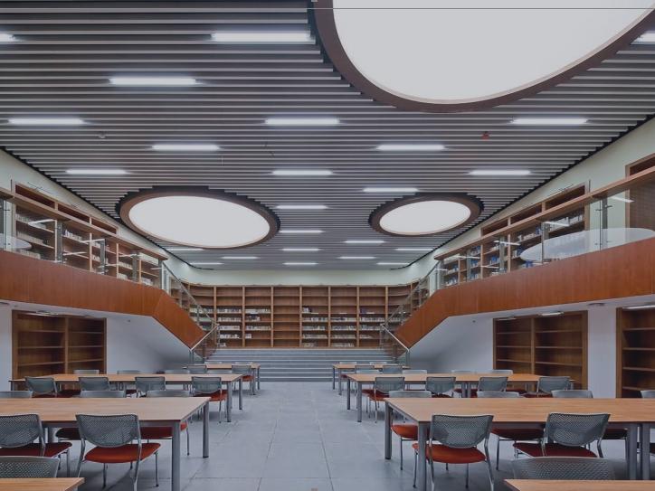 圖書館能耗管理