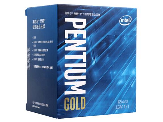Intel/英特尔 G5420 奔腾双核 盒装处理器CPU
