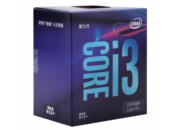 Intel/英特尔 酷睿 i3-9100f 盒装处理器CPU
