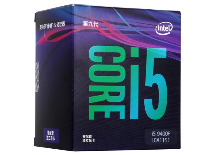 Intel/英特尔 酷睿 i5-9400f 盒装处理器CPU