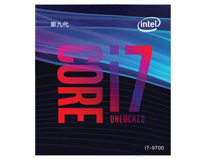 Intel/英特尔 酷睿 i7-9700 盒装处理器CPU