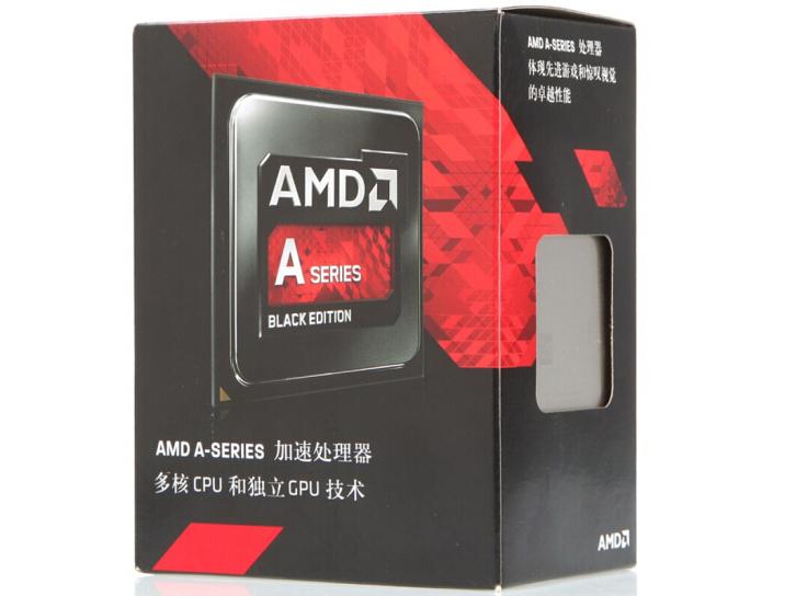 AMD A10 9700 四核处理器