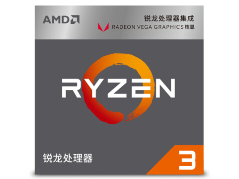 AMD 锐龙 R3 2200G 盒装CPU