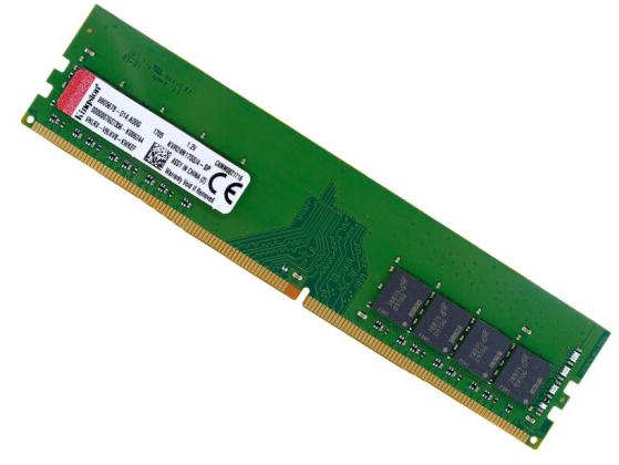 金士顿 KVR DDR4 4G2400 内存