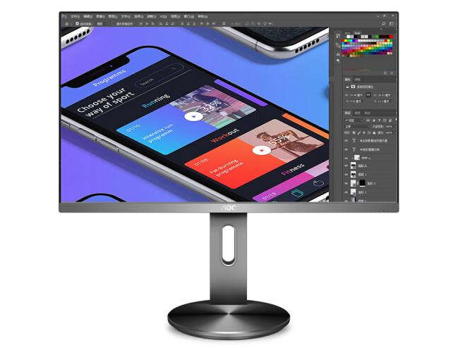 AOC U2790PQU 27英寸 4K高清 IPS广视角 微框 99\\% sRGB 商用办公 显示器