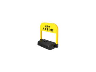 大华 DH-ITSJG-2201-BCS 遥控车位锁