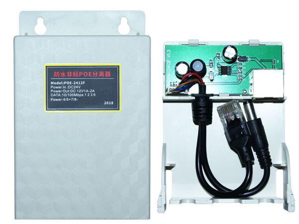 帝杰安 防水盒非标POE分离器 DF-2412F