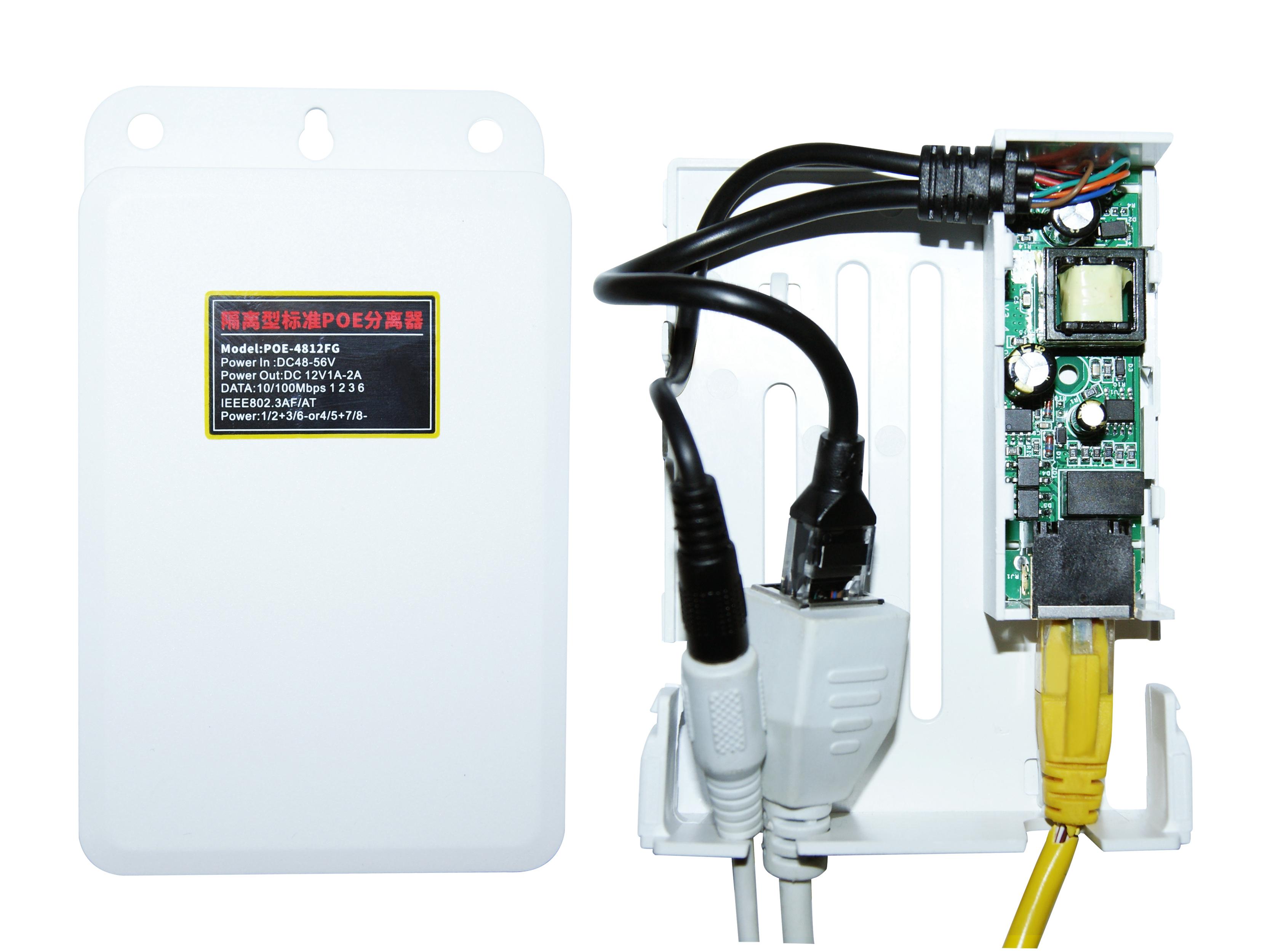 帝杰安 防水盒隔离标准POE分离器 DF-4812FG
