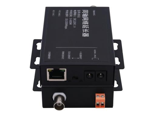 帝杰安 IP同轴网络延长器 DF-8502
