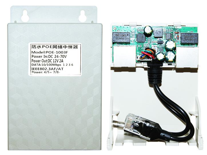 帝杰安 防水盒POE网络中继器 DF-1003PF