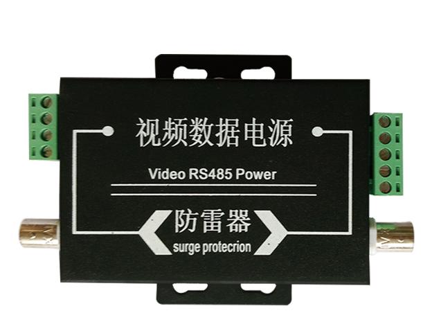 帝杰安 三合一防雷器 模拟 AHD DF-605A