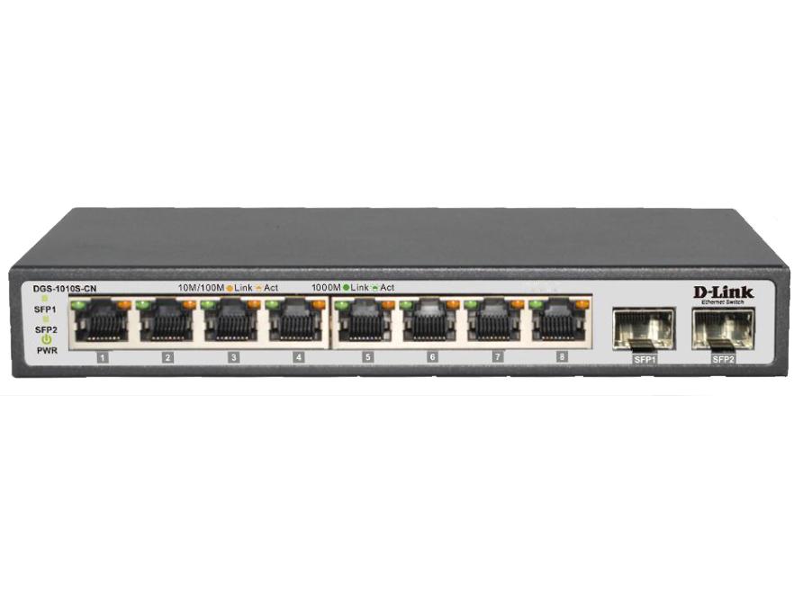 D-LINK DGS-1010S-CN 10口千兆非网管交换机 8个10/100/1000 Mbps RJ-45铜缆口+2个千兆SFP光纤口