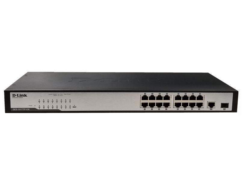 D-LINK DES-1017TP-CN 16口百兆1口千兆非网管PoE交换机 16个百兆PoE电口+1千兆光电复用上联口
