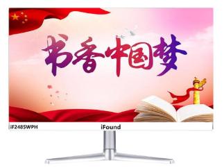 方正 IF2485WPH 24寸 白色 无边框IPS显示器