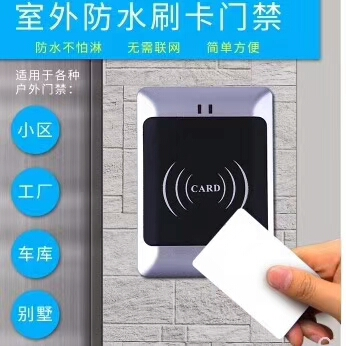 大容量ID卡防水门禁一体机 3200张卡。