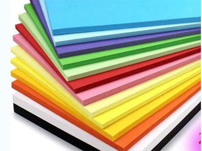 彩色复印纸