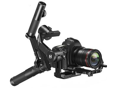飞宇AK4500标准版 稳定器