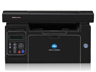 美能达  bizhub 2202MF 黑白激光多功能一体机 时尚小巧,多效全能 紧凑机身,空间优化 超高配置,超快响应 身份证、票据一键式复印