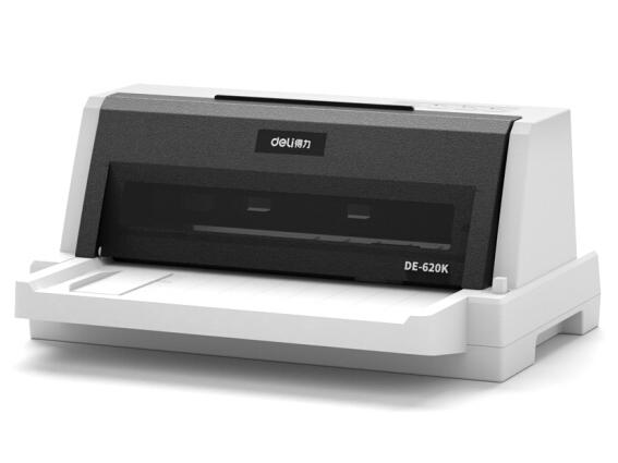 得力 DE-620K 1+6联针式打印机 营改增税控发票打印机 票据电子面单快递发货出库办公打印机(85列)