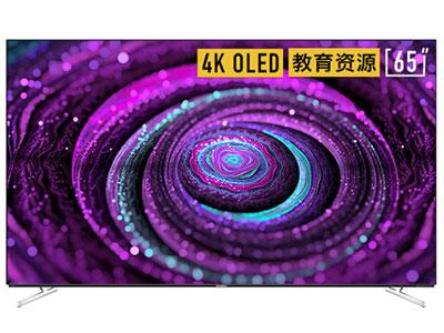 創維  65S8A  65英寸超薄OLED全面屏電視