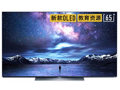 創維 65S81 65英寸超薄OLED 懸浮全面屏電視 4K超高清