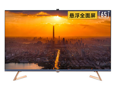 創維  65Q60 65英寸 4K超高清液晶電視機