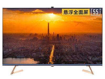 創維 55Q60 55英寸 4K超高清液晶電視機 懸浮全面屏 3+64G大內存 護眼防藍光 教育資源語音電視