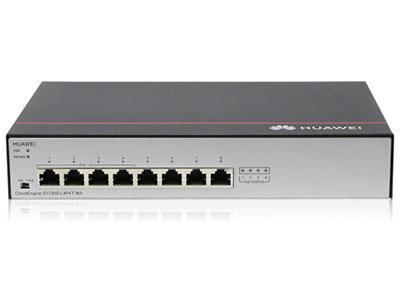 华为(HUAWEI)SOHO易云交换机 8口千兆以太网 4口POE供电 即插即用网吧酒店视频监控交换机-S1730S-L4P4T-MA