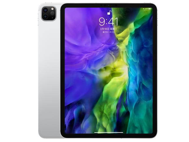 苹果 20款11英寸iPad Pro 银色 128G 256G 512G 1T