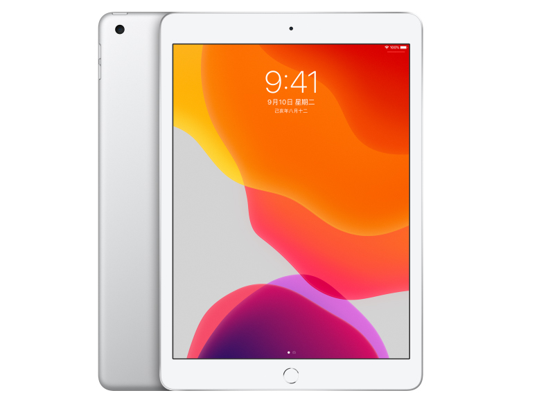 苹果 iPad 银色 32G 128G