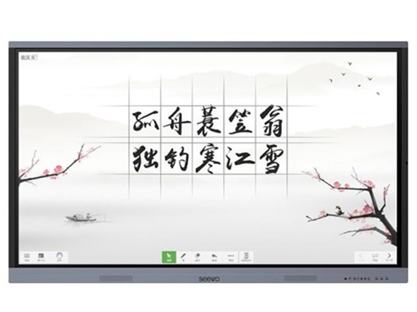 希沃 F70EA 70英寸 教学一体机 交互式智能电子白板触控一体机