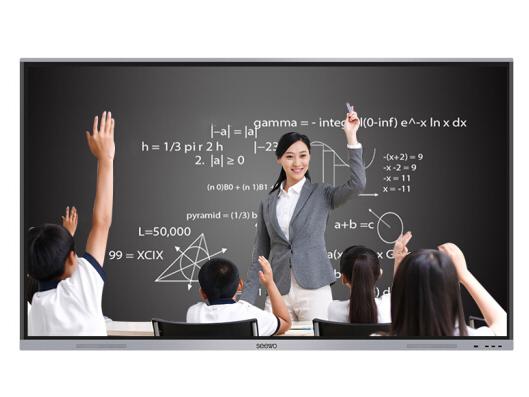 希沃 MC75FEA 75英寸 教学一体机 交互式智能电子白板触控一体机