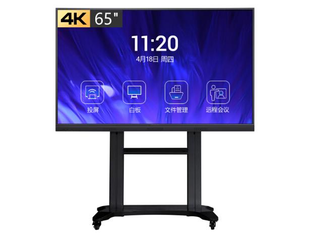 创维  65英寸会议平板电视 智能触摸一体机电子白板